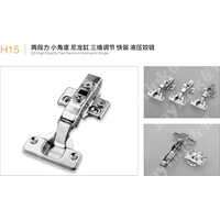 Two Way 3D Adjustment Snap On Hydraulic Hinge H15