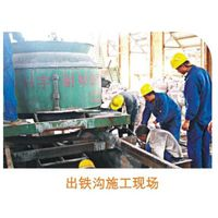 Refractory of blast furnace body recommend by iron and steel mills