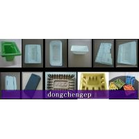 paper tray for Electronic product or food