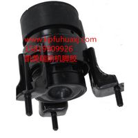 engine  mount 12361-0H100