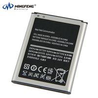 OEM 3.7V 2300mAh EB-L1M1NLU battery for Samsung Galaxy I8750/I919U