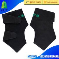 Self heating ankle support-Gk-AP-01 thumbnail image