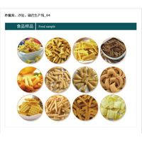 2017 quality guarantee bugles snack food extruding manufacturer machine thumbnail image