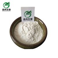 Dihydromyricetin (DHM) (alleviate a hangover /Hangover Prevention/ variety of specification)