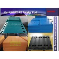 Best supplier! Anti-UV various UHMWPE Marine Face pads for fender panel system thumbnail image