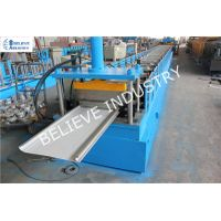 Steel Door Panel Roll Forming Machine