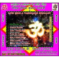 Pndit Deepak KUMAR