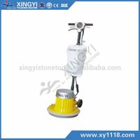floor lustering machine thumbnail image