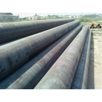 Carbon And Alloy Seamless Steel Pipes thumbnail image
