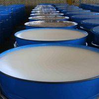 Snow White Petroleum Jelly/ Vaseline Exporters thumbnail image