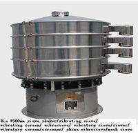 vibrosieve/vibration screen/vibrating screen /sieves/vibration screen/filter mesh/separator/vibratin thumbnail image