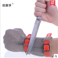304L Top quality long stainless steel welded mesh anti cut glove for meat processing butcher glove