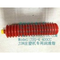 Lube Original Grease JS0-4 JS1-4 for JSW electric injection molding machine