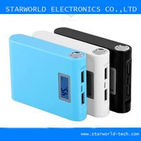 blue color portable power bank for all cellphone SW-0005