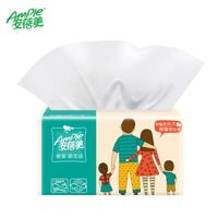 Soft Facial Tissue Paper