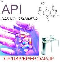 MOxOnidine CAS NO 75438-57-2