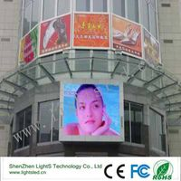 P12 DIP346 Outdoor Full Color LED Display Screens on Sale