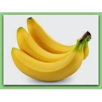 Organics Bananas