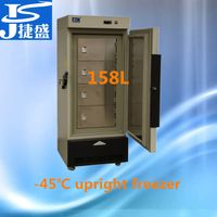 -45C low temperature laboratory freezer 158 liters