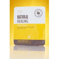 Natural Healing Mask Sheet