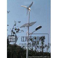 Wind-Solar Hybrid LED Streetlight