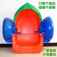 2013 newest aqua toy paddle boats for sale