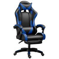 Internet Cafe Athletic LOL Office Computer Anchor Home Recliner Gaming Chair