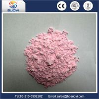 Erbium Oxide 99.99% pink powder with low price