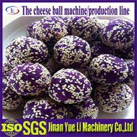 Snack Food Machine/Puffed Corn Snack Food Machine/Pellet Snacks Machinery thumbnail image