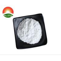 High purity Enoxaparin sodium Heparin 679809-58-6 thumbnail image