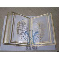 Bible In Arabic