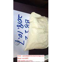 Mesterolon cas 1424-00-6 sales04