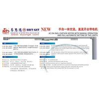AC/DC manual and auto rail curtain motor(80AC02) thumbnail image