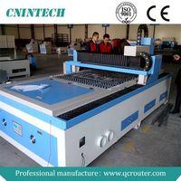 2014 Jinan Qichen CNINTECH QC-2040 500W 1000W 2000W fiber laser metal cutting machine thumbnail image