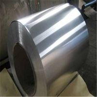 mill finish aluminum sheet in coils