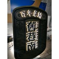 3D LED light box signs advertising light box