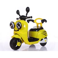 Children Electric Motorcycle