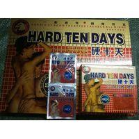 hard ten days sex pill african superman