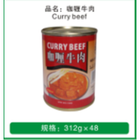 curry beef thumbnail image
