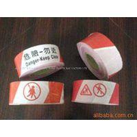 PE Warning Film or PVC  marking Tape thumbnail image
