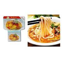 Crab and Shrimp Tapioca Noodle Soup Seasoning Cubes thumbnail image