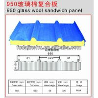 EPS Sandwich roof and wall Panels price