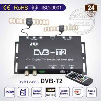 Automobile DVB-T2 TV Set top box for thailand and Russia