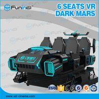 9D VR 6 SEATS DARK MARS thumbnail image