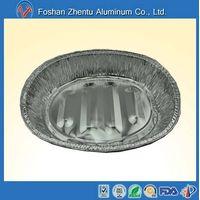 SPLI468 microwaveable baking household aluminum food container