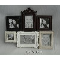 mdf /wood photo frame