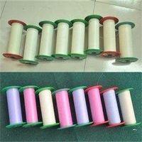 Polyester Yarn for Umbrella Fabric