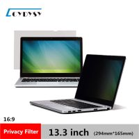 LG privacy filter for 13.3 inch laptop