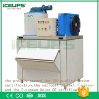 small commercial flake ice machine 0.5T for supermarket