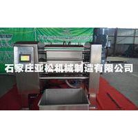 flour mixer /flour mixer machine, food machine, dough makers /25 kg per batch flour mixing
